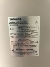 TOSHIBA Cath Lab for sale