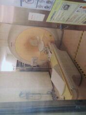 PHILIPS Achieva 1.5T MRI Scanner for sale