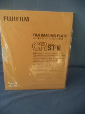 FUJI Imaging Plate CR ST-VI CR Cassettes for sale