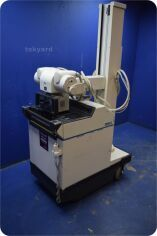 GE 46-270615P1 AMX 4 Portable X-Ray for sale